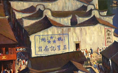 Wang xingzhai, a famous fan maker, founded Wang Xing